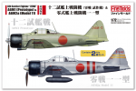 1-72-IJN-12-shi-Carrier-Based-Fighter-and-Zero-Fighter-Model-11-2-Aircraft-Set