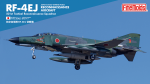 1-72-Air-Self-Defense-Force-RF-4EJ-Reconnaissance-Aircraft