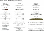 1-72-US-Army-Aircraft-Missile-Set-2-60s-70s