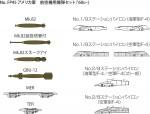 1-72-U-S-Army-Aircraft-Bomb-Set-60s