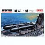 1-72-IJN-Human-Torpedo-Kaiten-Type-1-2pcs