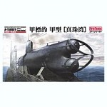 1-72-IJN-A-Target-Type-A-Midget-Submarine-Pearl-Harbor