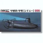 1-72-IJN-A-Target-Type-A-Midget-Submarine-Sydney-Bay-Attacker