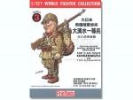 1-12-IJA-Infantryman-w-Type-38-Rifle