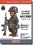 1-12-JASDF-Special-Forces-Soldier-w-Type-64-Rifle