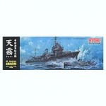 1-350-IJN-Destroyer-Amagiri