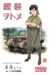 1-35-Rekiso-Otome-Ayame-w-Kurogane-Type-95