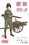 1-35-Rekiso-Otome-Konoka-w-Type-41-75mm-Mountain-Gun