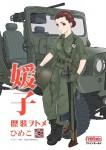 1-35-Rekiso-Otome-Himeko-w-Mitsubishi-Type-73-Light-Truck