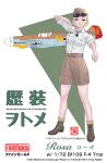 1-35-Rekiso-Otome-History-Dress-1-35-Rosa-w-1-72-Bf109-F-4-Trop