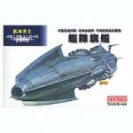 1-500-Fleet-Flagship