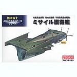 1-500-Missile-Escort-Ship