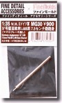 1-35-Pz-IV-75mm-Barrel-L-48-wo-Muzzle-Brake