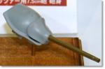 1-48-Hetzer-7-5cm-Gun-Barrel