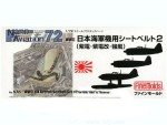 1-72-WWII-IJN-Aircrat-Seatbelt-Set-2-For-N1K-Rex-and-George