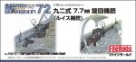 1-72-Type-92-7-7mm-Machine-Gun-Lewis-Gun