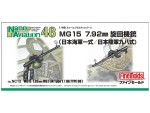 1-48-MG15-7-92mm-Machine-Gun-IJN-Type-1-IJA-Type-98
