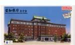 1-500-Aichi-Prefectural-Government-Office-Building