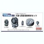 1-700-Yamato-Musashi-Searchlight-Set