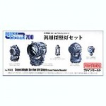1-700-Searchlight-Set-for-IJN-Ships-except-Yamato-Musashi