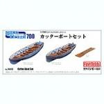 1-700-Cutter-Boat-Set