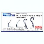 1-700-Boat-Davit-Set-for-Destroyer-and-Small-Ships