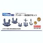 1-700-Anchor-and-IJN-Emblem-Set