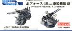 1-700-Bofors-40mm-Autocannon-Twin-Mount
