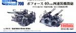 1-700-Bofors-40mm-Autocannon-Four-Mount
