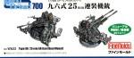 1-700-Type-96-25mm-Twin-Machine-Gun-Renewal