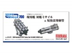1-700-Anti-Ship-Missile-and-Surface-Vessel-Torpedo-Tubes-for-Modern-Ships