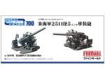 1-700-U-S-Navy-5inch-38-Caliber-Gun