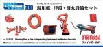 1-700-Modern-Swim-Ring-and-Fire-Extinguishing-Equipment-Set