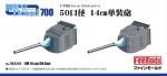 1-700-Japanese-Navy-50-Caliber-14-cm-Single-Gun