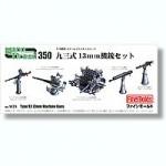 1-350-Type-93-13mm-Machine-Gun-Set