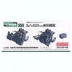1-350-IJN-Type-96-25mm-Machine-Gun-Twin-Mount