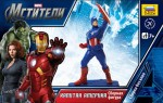 Captain-America-The-Avengers