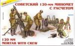 1-35-Soviet-120-mm-WW2-Mortar-with-crew