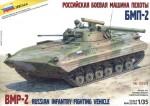1-35-BMP-2-Soviet-Russian-infantry-fighting-vehicle-model-kit