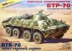 1-35-BTR-70-Russian-Armored-Troop-Carrier-in-Afghanistan-model-kit