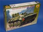 1-35-Darkova-sada-s-modelem-BTR-80