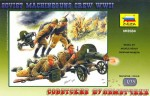 1-35-Maxim-Soviet-WW2-Machine-Guns-with-Crew-model-kit