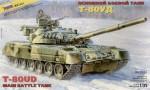 1-35-T-80UD-Russian-Modern-Main-Battle-Tank-model-kit