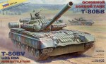 1-35-T-80BV-Russian-Main-Battle-Tank-with-ERA-model-kit
