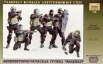 1-35-Vympel-Russian-Anti-Terrorist-Unit