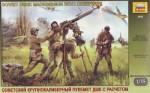 1-35-Soviet-DSH