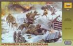 1-35-Soviet-Tank-Hunters-w-Dogs