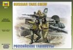 1-35-Russian-Modern-Tank-Crew
