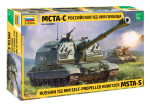 1-35-Russian-152-mm-self-propelled-howitzer-MSTA-S