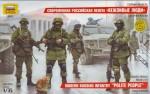1-35-Modern-Russian-Inf-